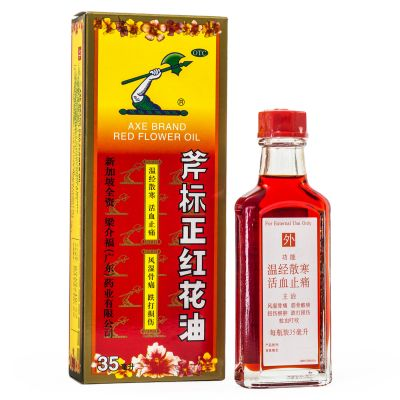 Red Flower Oil - Muskel & Gelenk Öl - Massageöl - TCM